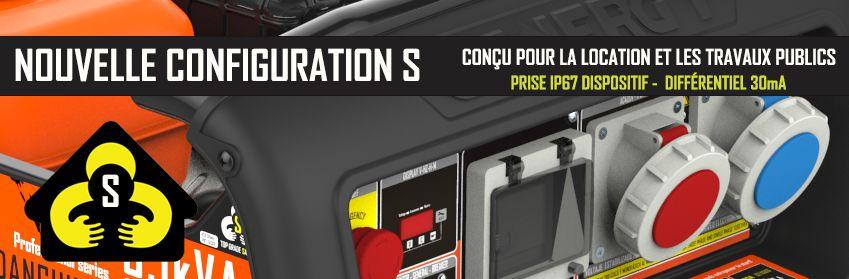 Configuration-S