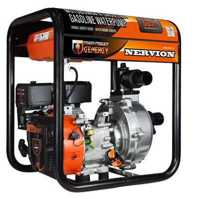 Nervion Pressure Water Pump