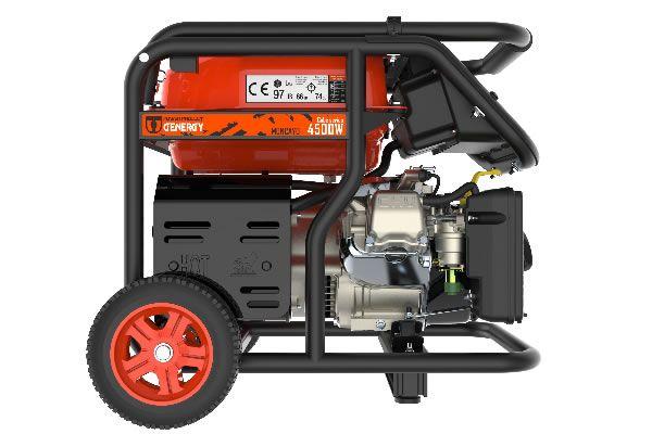 Generador portátil Moncayo 4500W